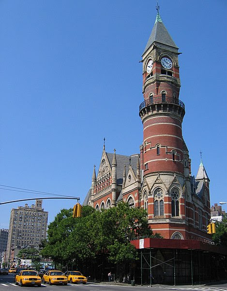 File:Jefferson market.jpg