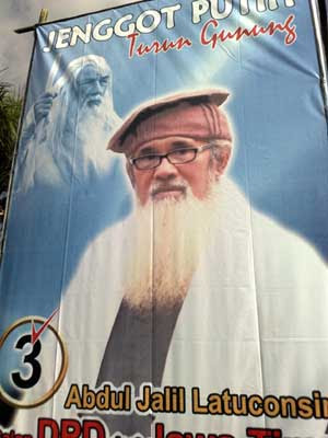 gandalf Campaign Posters From Indonesia picture