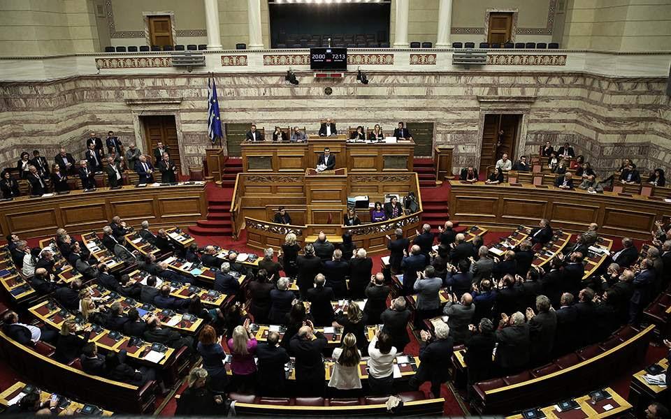 Αποτέλεσμα εικόνας για υπερψηφίστηκε με 153 «ναι» η συμφωνία των Πρεσπών