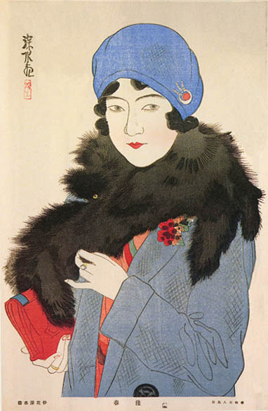 Ito Shinsui, In Early Spring, 1930