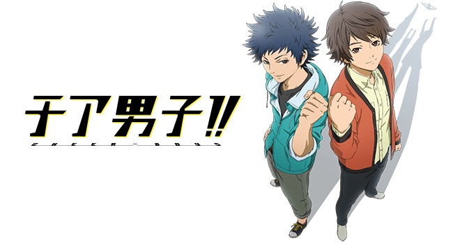 Cheer Danshi!! (TV Anime)