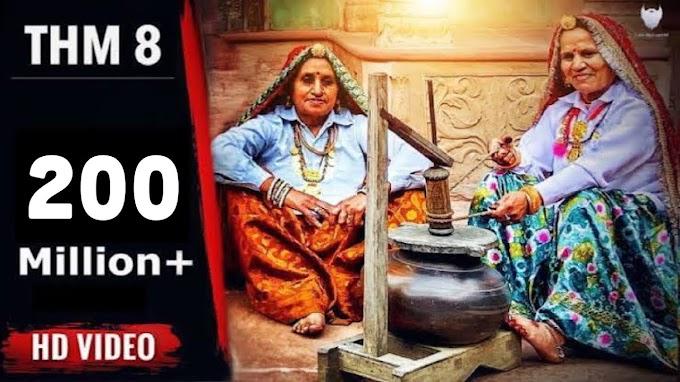 The Haryanvi Mashup 8 lyrics Gurmeet Bhadana | Lokesh Gurjar  lyrics| Desi King | Totaram,Baba Bhairupia lyrics/ 2020