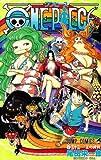 ONE PIECE 巻53 (53) (ジャンプコミックス)