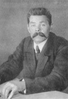 Горький в 1919 году