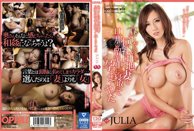 jav PPPD-533 JULIA Was Doing Was Conceived By Neto' Afternoon Busty Estates Wife During The Absence Of Husband