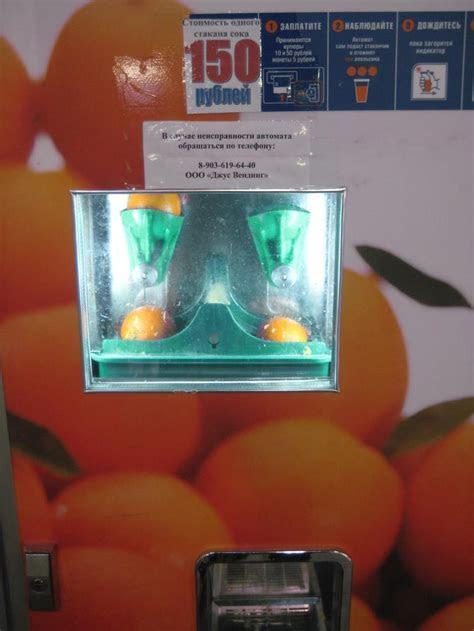 Would anyone like some freshly squeezed orange juice? Who