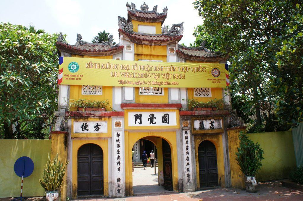 ホーチミン博物館の隣のお寺