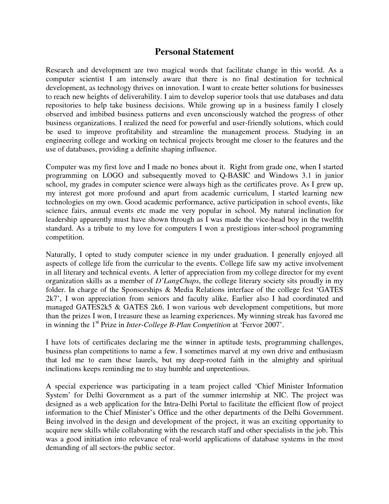 Economics admission essay