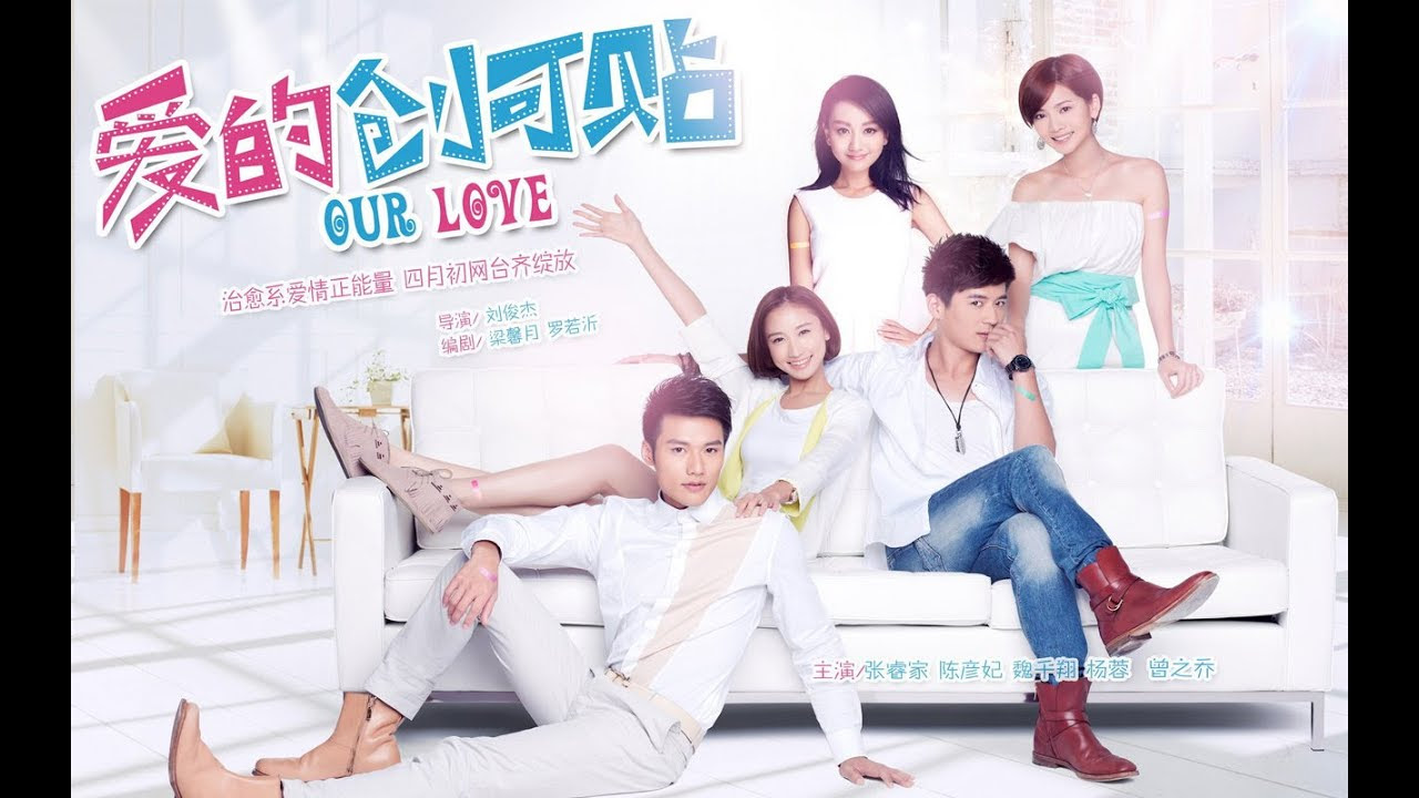 Time Kdrama Online Eng Sub