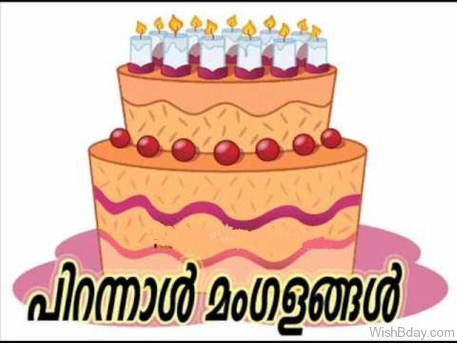 In Malayalam Making Birthday Cake
