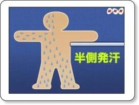 http://www3.nhk.or.jp/gatten/archive/2007q2/20070620.html