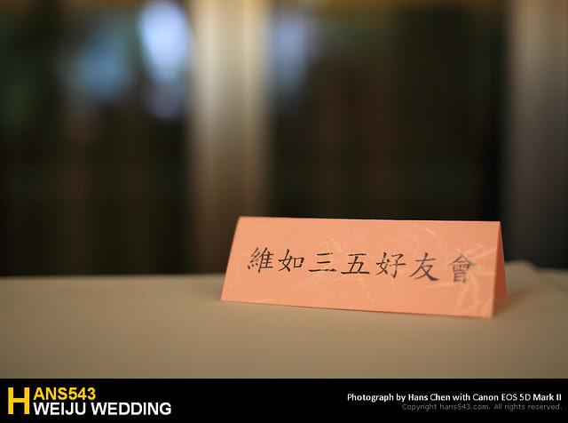 WeijuWed_030