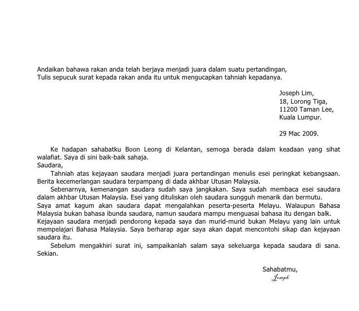Contoh Karangan Surat Rasmi Bahasa Inggris