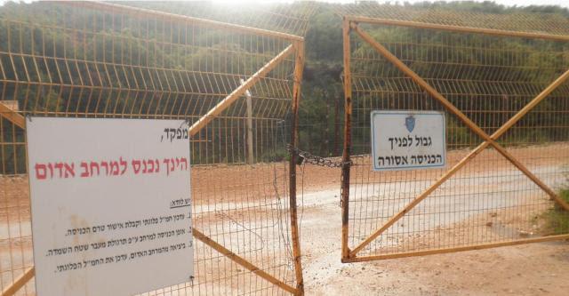 גדר המערכת בגבול לבנון, באיזור מלכיה