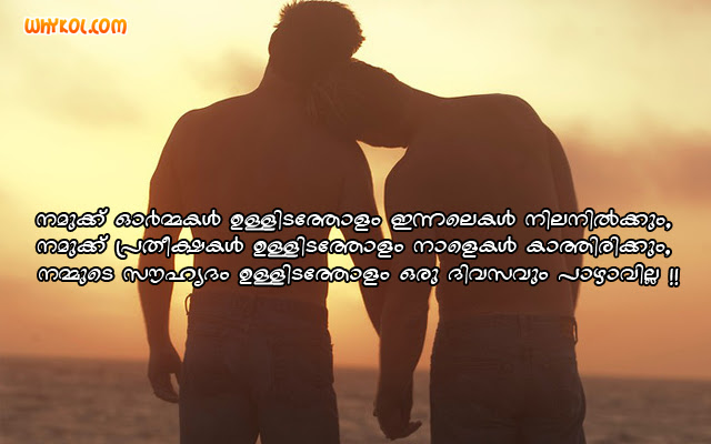 Friendship Autograph Quotes In Malayalam Language Whykol