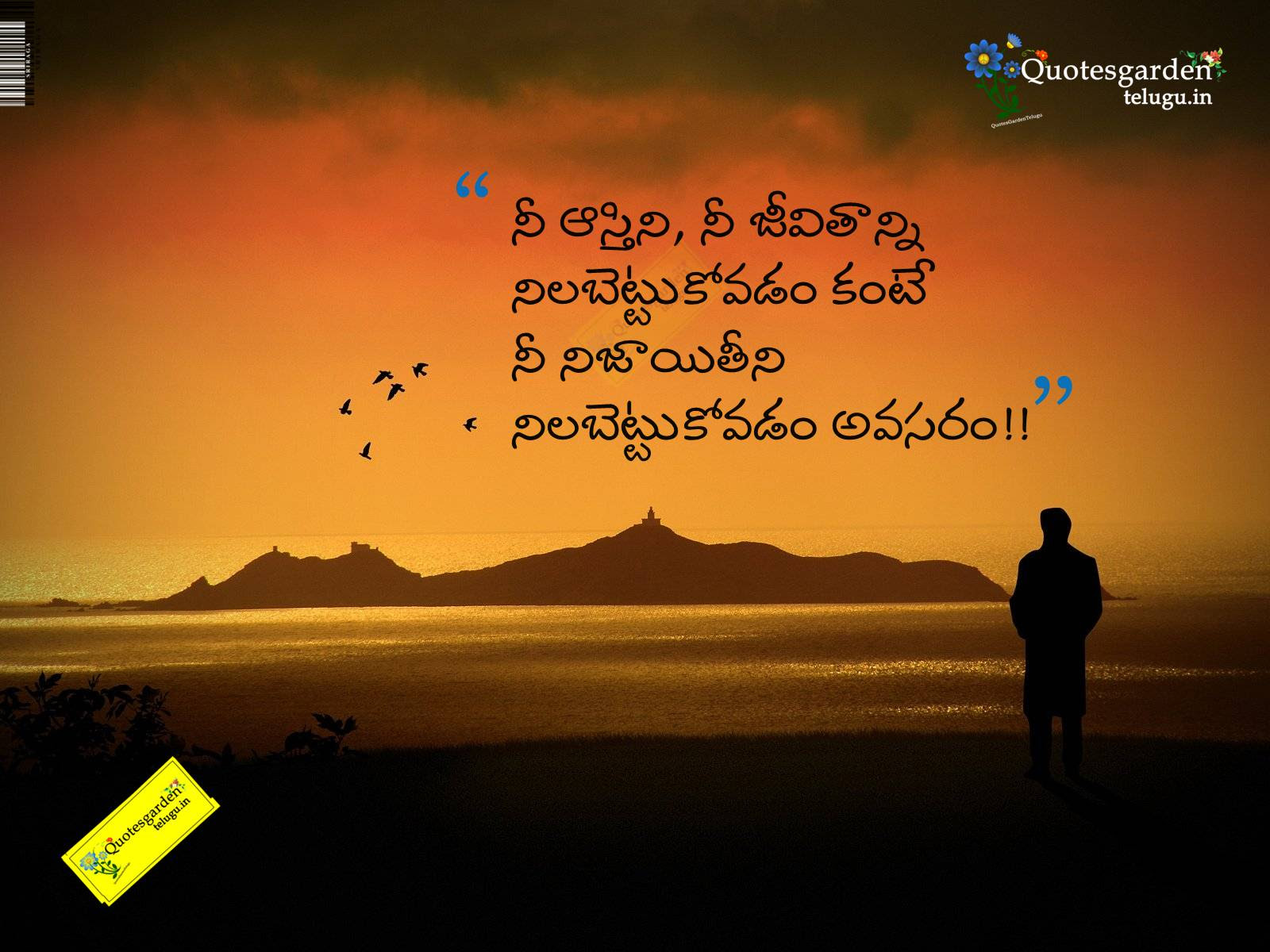 Vivekananda Quotes In English Hd Wallpapers Download Wallpapers