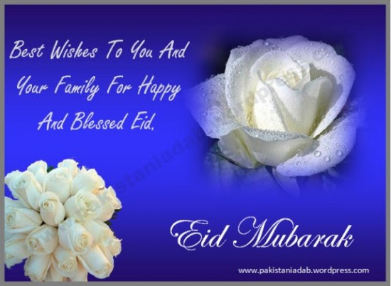 Animated eid greeting cards 2013 pictures photos image of eid card animated eid greeting cards 2013 pictures photos image of eid card happy eid cards wallpapers m4hsunfo
