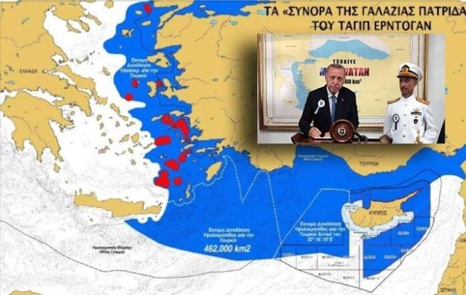 Ερντογάν προς εθελοτυφλούντες: Θα συνεχίσουμε έως το τέλος τη δουλειά που έχουμε αρχίσει σε Ανατ. Μεσόγειο και Αιγαίο