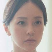 Inakunare Gunjo-Yumi Ito.jpg