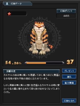 snapshot_20131121_223024.jpg