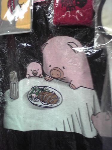 """""""お父さん..."""" the saddest T-shirt in the world"""