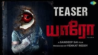 Yaaro (2020) Tamil Movie | Cast | Teaser | Tamil New Movie