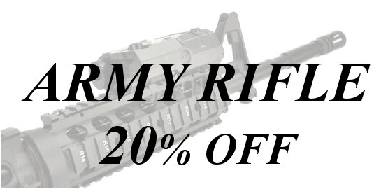 Army Rifle 20% off