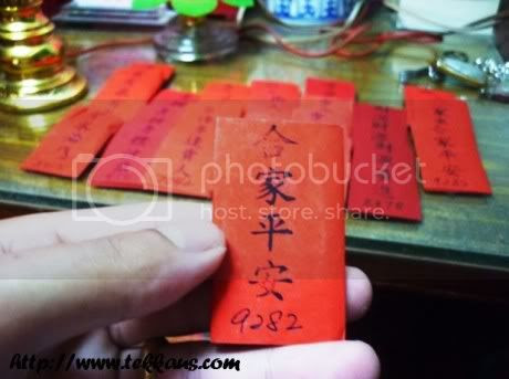 magical red packets,chinese new year