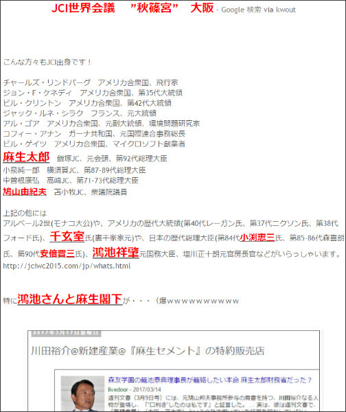 http://tokumei10.blogspot.com/2017/03/123.html