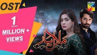 Malal E Yaar Ost Mp3 Download