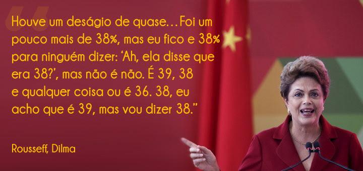 10 Frases Da Dilma Que Ninguém Conseguiu Entender Até Hoje 3