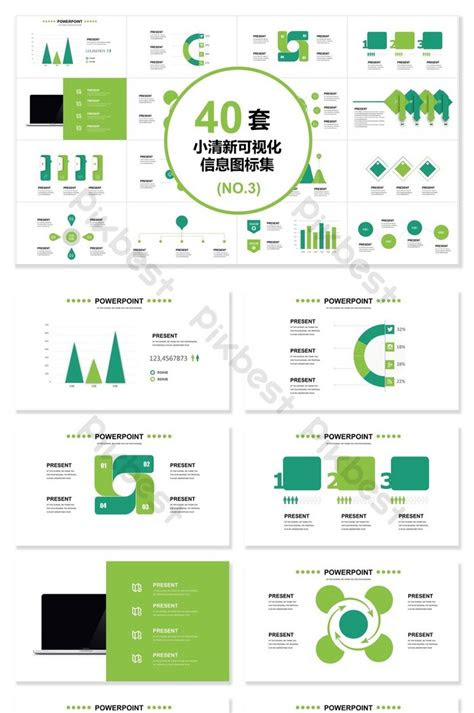 Powerpoint Templates Data Visualization