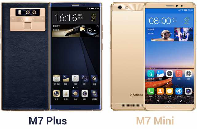 Gionee M7 Plus and M7 Mini