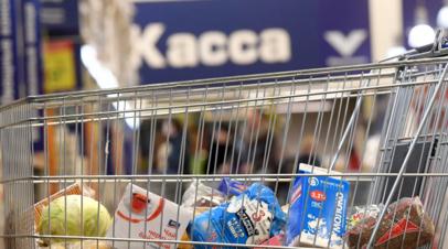 Минпромторг предложил переводить нуждающимся деньги на продукты