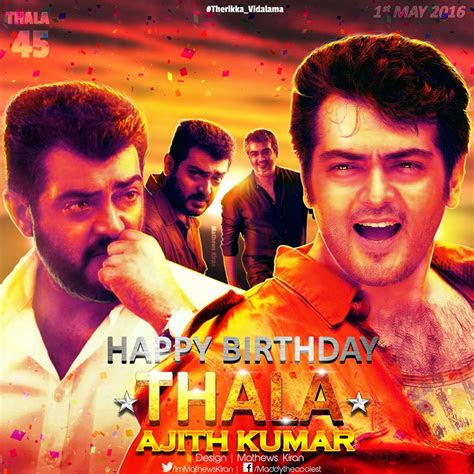 thala ajith   st birthday special common dp