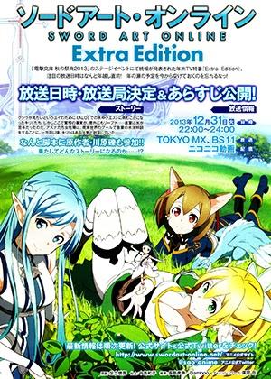 Sword Art Online: Sword Art Offline - Extra Edition [01/01] [HD] [Sub Español] [MEGA]