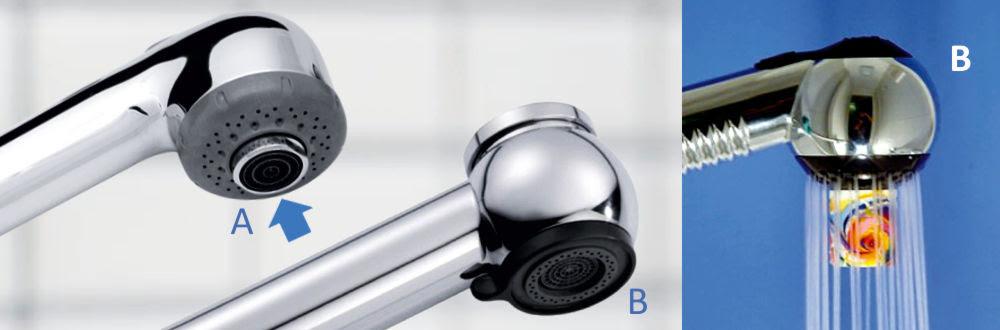 Küchenbrause mit A) eingeschraubtem B) eingelegten Strahlregler