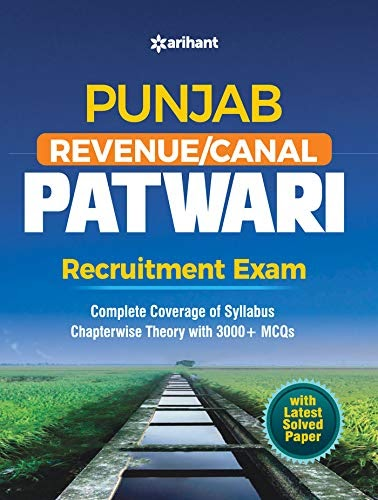 Arihant Punjab Patwari Books: A Compact Book for Punjab Patwari 2020 Recruitment