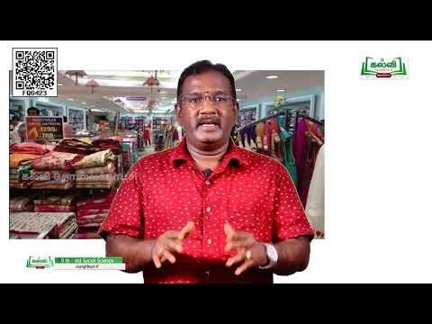 9th Social science வரலாறு தொழிற்புரட்சி  இயல் 6 அலகு 10 பகுதி 1 Kalvi TV