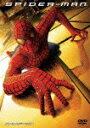 【送料無料】【DVD3枚3000円5倍】スパイダーマン [ トビー・マグワイア ]