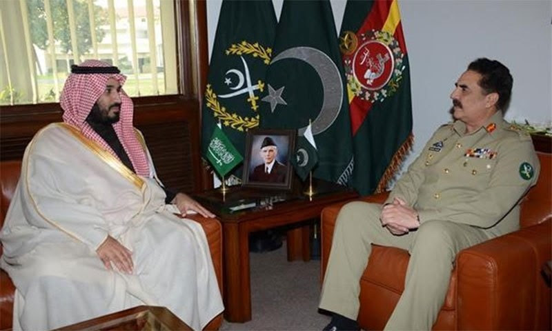 Caption Saudi deputy crown prince and Defence Minister met COAS General Raheel Sharif, COAS at General Headquarters. (Dawn.com)
