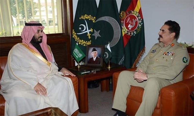 Caption Saudi deputy crown prince and Defence Minister met COAS General Raheel Sharif, COAS at General Headquarters. (Dawn.com)