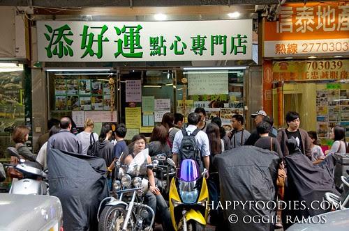 Hong Kong - Mongkok Tim Ho Wun Outside Crowd