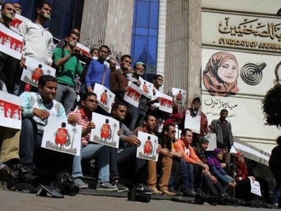 Periodistas del Sindicato de la Prensa de Egipto se manifiestan en apoyo de Ahmed Nayi