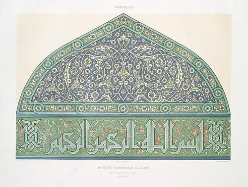 mosquée cathédrale de Qous - décoration en faïence (XVIe. siècle)