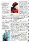 Knit Mode, 3-2014
