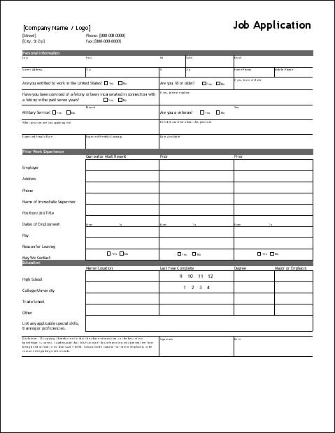 Free Job Application Form Template