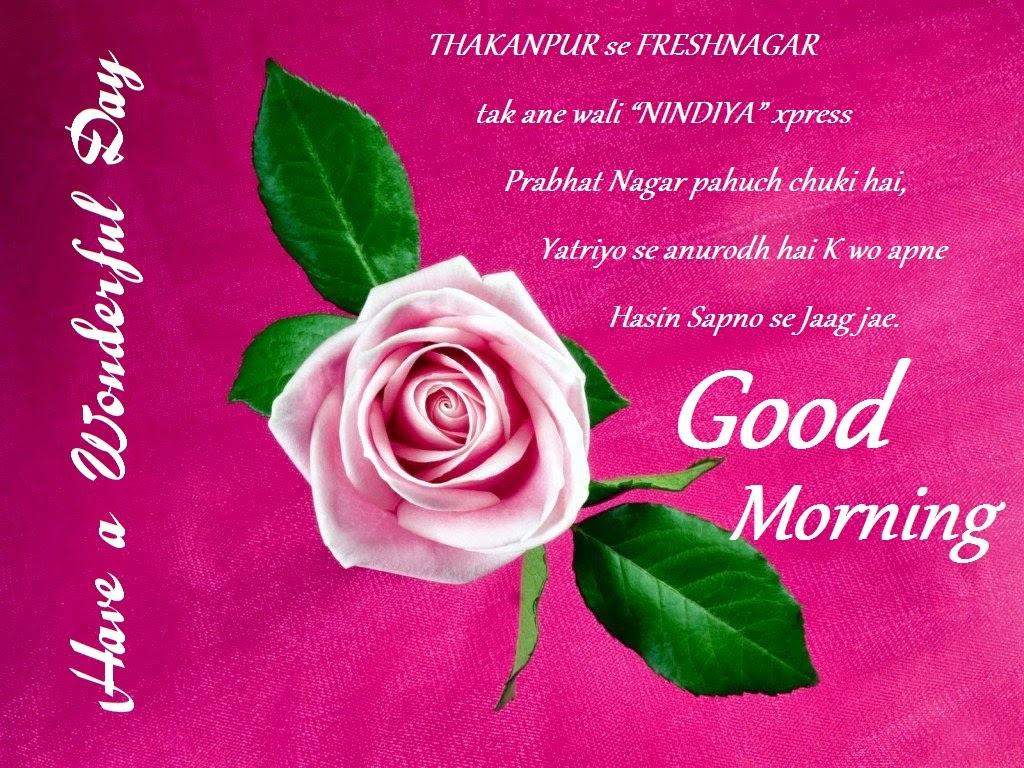 Images Of Good Morning Wishes In Hindi Top Colection For Greeting