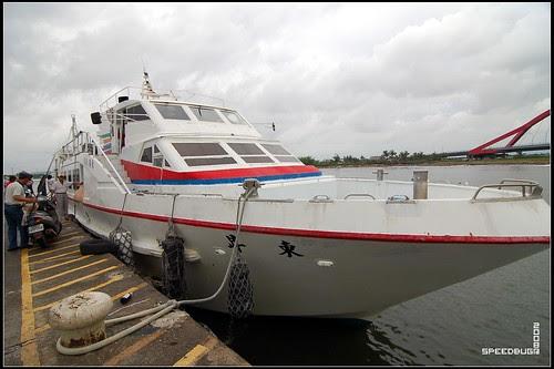 民營的交通船
