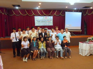 CSR Campus # 13